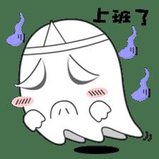 Cute Ghost-U sticker #5109468