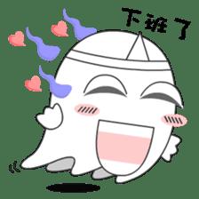 Cute Ghost-U sticker #5109469
