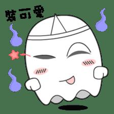 Cute Ghost-U sticker #5109471