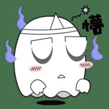 Cute Ghost-U sticker #5109472