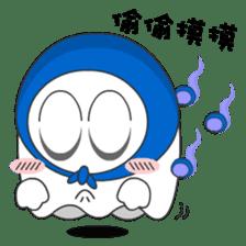Cute Ghost-U sticker #5109473