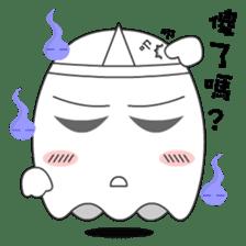 Cute Ghost-U sticker #5109475