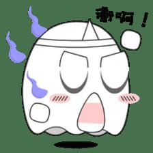 Cute Ghost-U sticker #5109476