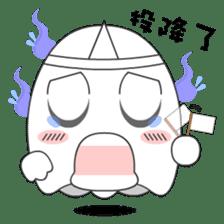 Cute Ghost-U sticker #5109479