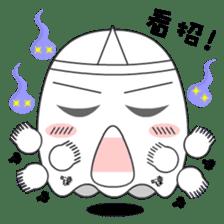 Cute Ghost-U sticker #5109483