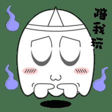 Cute Ghost-U sticker #5109484