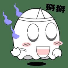 Cute Ghost-U sticker #5109485