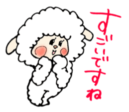 Mei Mei's every day 2 sticker #5109824