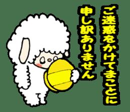 Mei Mei's every day 2 sticker #5109831