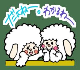 Mei Mei's every day 2 sticker #5109833