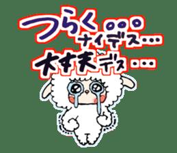 Mei Mei's every day 2 sticker #5109841