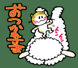 Mei Mei's every day 2 sticker #5109850