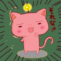 uchu-neko2 sticker #5109942