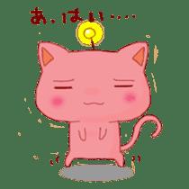 uchu-neko2 sticker #5109943