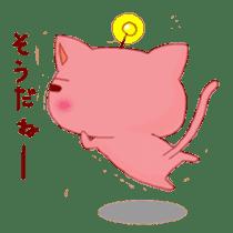 uchu-neko2 sticker #5109946