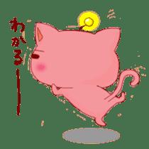 uchu-neko2 sticker #5109948