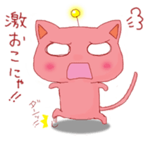 uchu-neko2 sticker #5109951