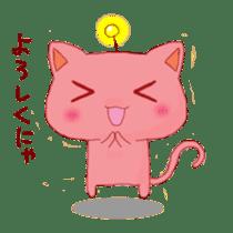 uchu-neko2 sticker #5109952