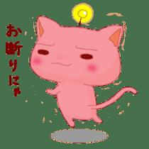 uchu-neko2 sticker #5109953