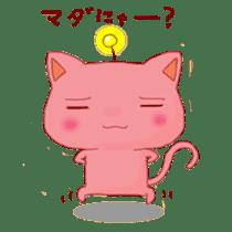 uchu-neko2 sticker #5109954