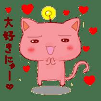 uchu-neko2 sticker #5109955
