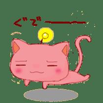 uchu-neko2 sticker #5109959