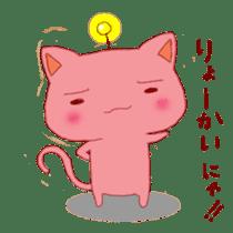 uchu-neko2 sticker #5109960
