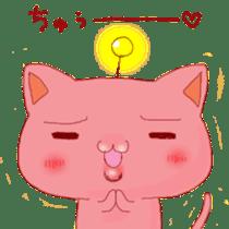 uchu-neko2 sticker #5109962
