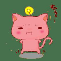 uchu-neko2 sticker #5109963