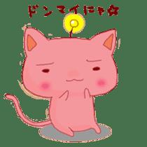 uchu-neko2 sticker #5109964