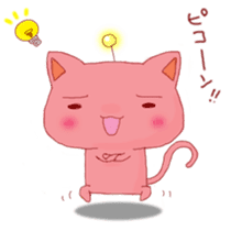 uchu-neko2 sticker #5109967