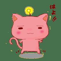 uchu-neko2 sticker #5109968