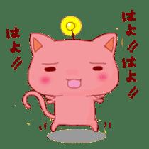 uchu-neko2 sticker #5109969