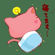 uchu-neko2 sticker #5109970
