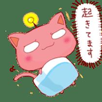 uchu-neko2 sticker #5109971
