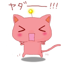 uchu-neko2 sticker #5109972