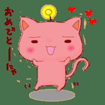 uchu-neko2 sticker #5109974