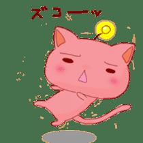 uchu-neko2 sticker #5109975