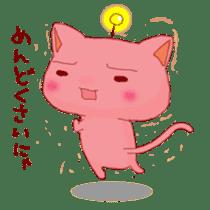 uchu-neko2 sticker #5109980