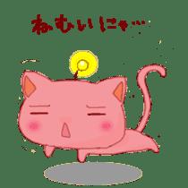 uchu-neko2 sticker #5109981