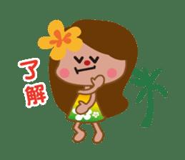 Coconut Girls sticker #5113772