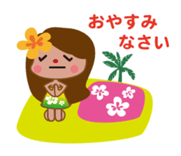 Coconut Girls sticker #5113797