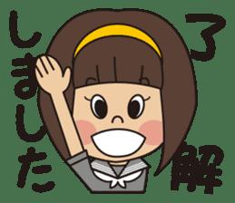 SeiseikouDousoukai133.2 sticker #5114441