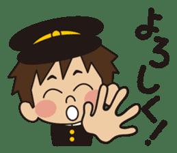 SeiseikouDousoukai133.2 sticker #5114444
