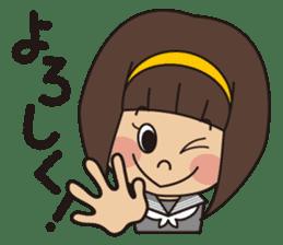 SeiseikouDousoukai133.2 sticker #5114445