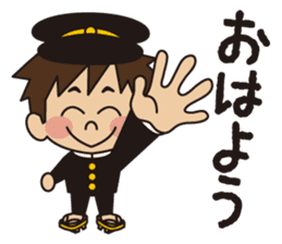 SeiseikouDousoukai133.2 sticker #5114446