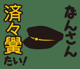 SeiseikouDousoukai133.2 sticker #5114448