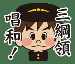 SeiseikouDousoukai133.2 sticker #5114450