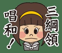 SeiseikouDousoukai133.2 sticker #5114451