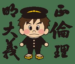 SeiseikouDousoukai133.2 sticker #5114452